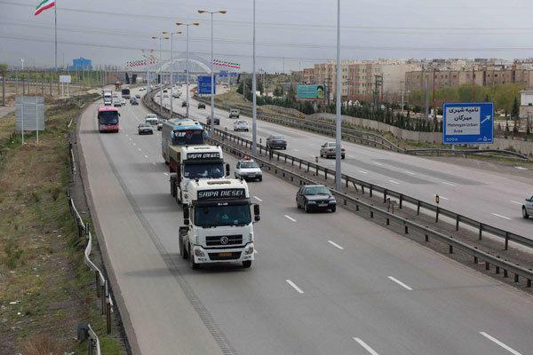 استخدام سازمان راهداری و حمل و نقل جاده ای (خبر جدید)