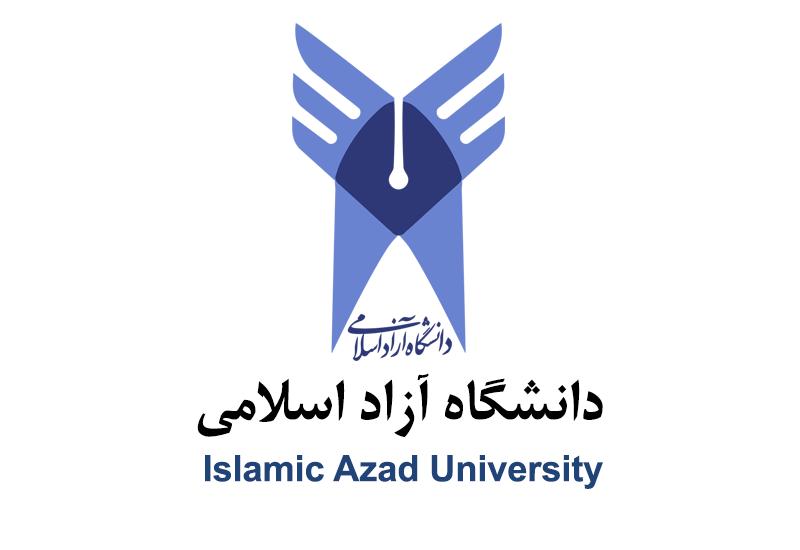 جذب عضو هیأت علمی دانشگاه آزاد اسلامی